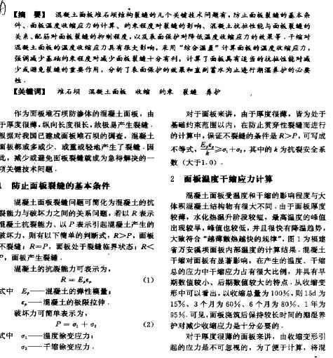 遵义市海山混凝土有限公司行政人事管理制度汇编(doc 83页) .