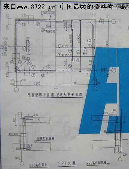 《福建省建筑标准设计—钢筋混凝土矩形屋顶水箱(pdf 90)7.82mb.