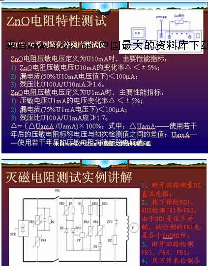 丰田威驰汽车发动机维护与检修