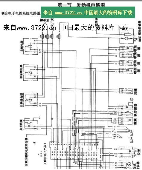 【一汽佳宝汽车电路图】
