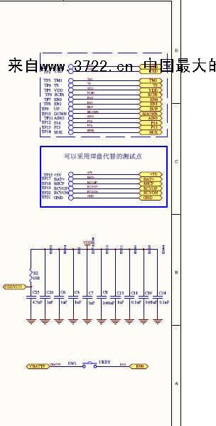 蓝牙耳机原理图下载-电子行业资料(pdf)-3722管理