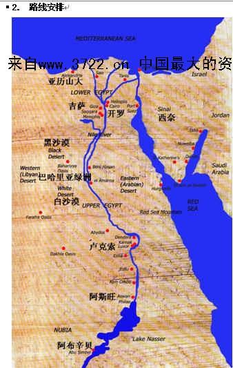 埃及吉萨金字塔地图