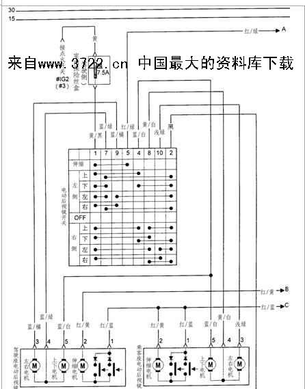 《电子行业--广州本田轿车电气线路图4(doc 25页)3.20mb》