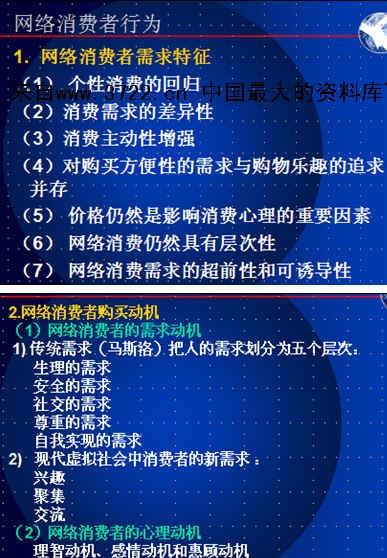 武汉科技 大学中南 分校市场营销精品