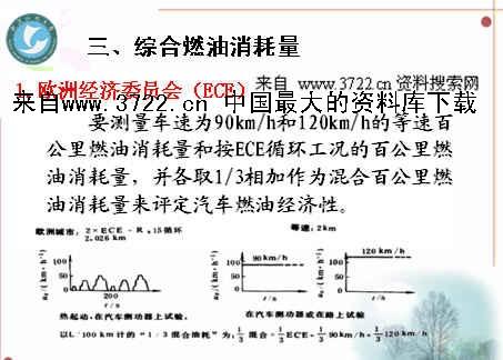 江淮汽车集团战略市场swot分析