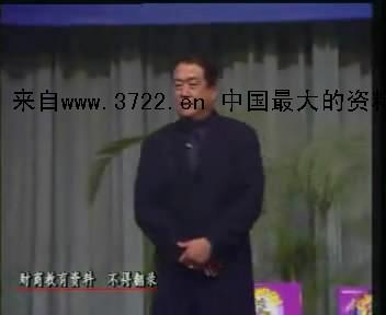 视频讲座:成功激�钜��l