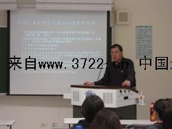 企业管理视频-吴政宏《企业老板如何培养第二代接班人》视频(184mb)