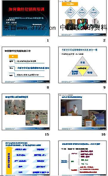 一汽-大众奥迪经销商服务形象规范手册(pdf 57页) .