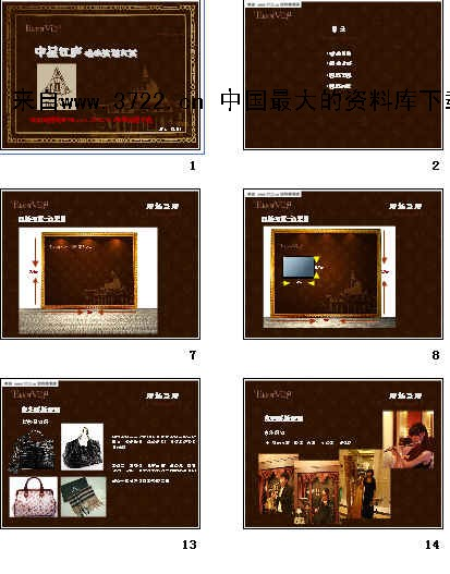 水榭丹堤地产项目认筹活动策划方案(ppt 28页) .图片