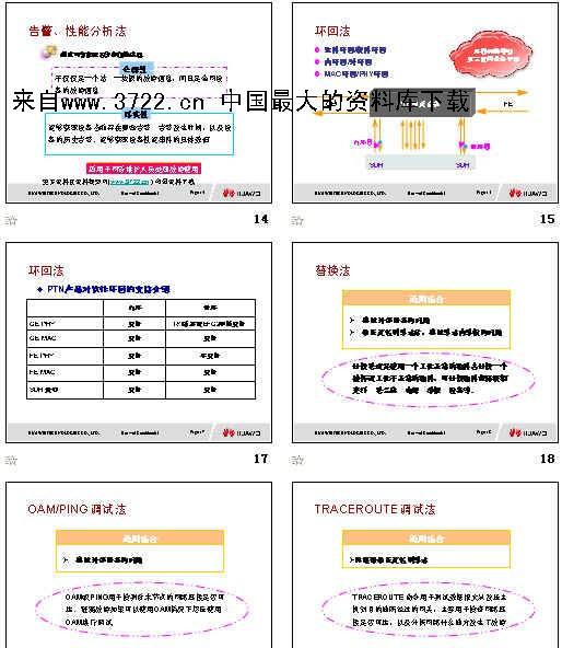 mip2g7md代换-夏普mip2g7md电源电路|top242yn代换|2g