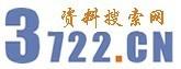吴佳伦-透过快速换线换模提升企业竞争力-生产管理视频(151mb)