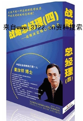 姜汝祥,年仅38岁的姜汝祥拥有绚丽夺目的人生经历.他是大...