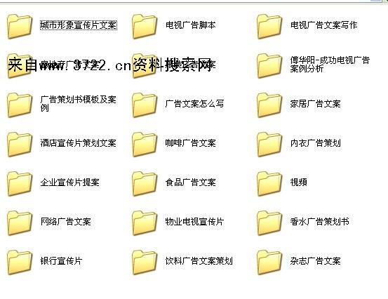青岛啤酒广告文案策划 共10篇